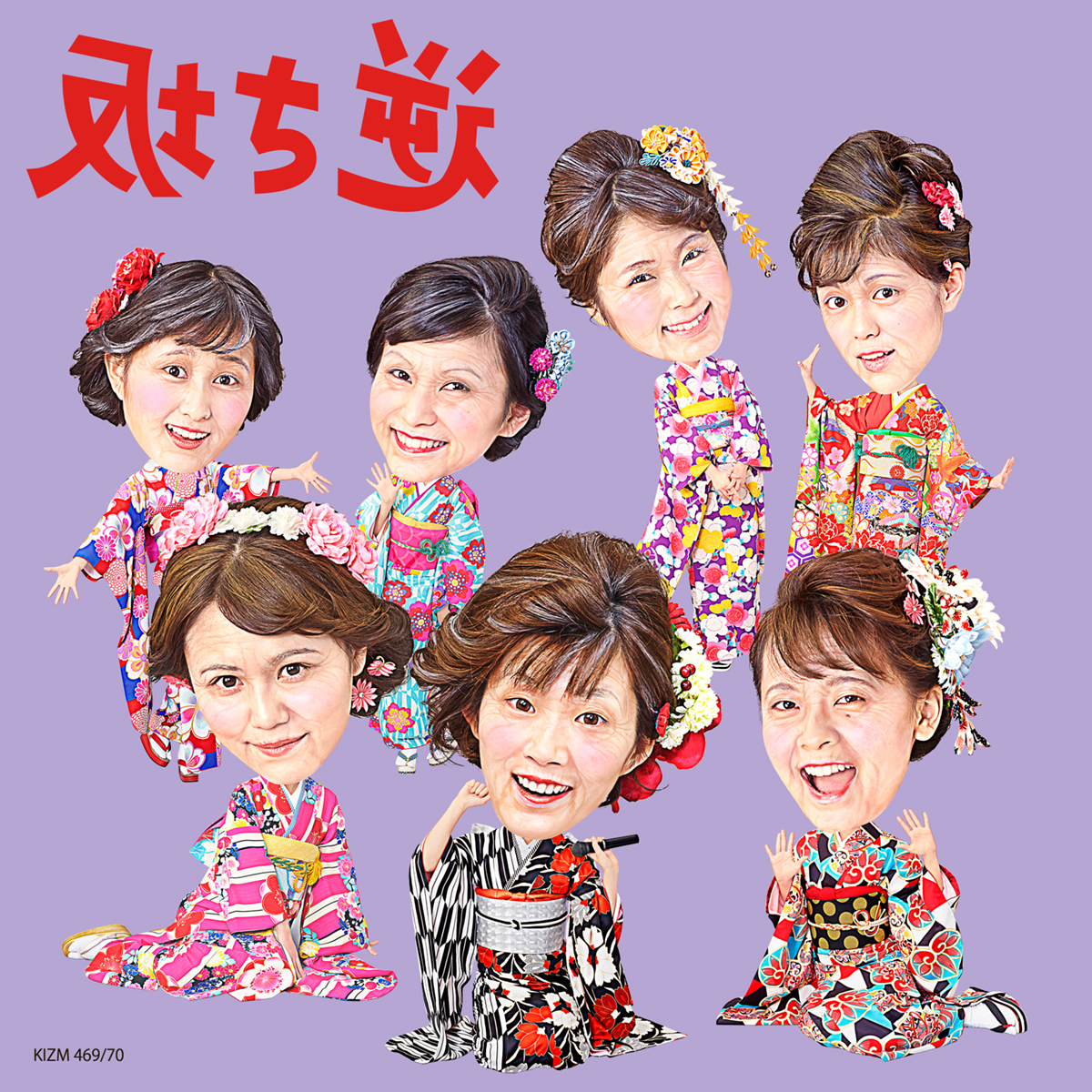 逆さ坂 | TAKAKOSANO.COM retouc...